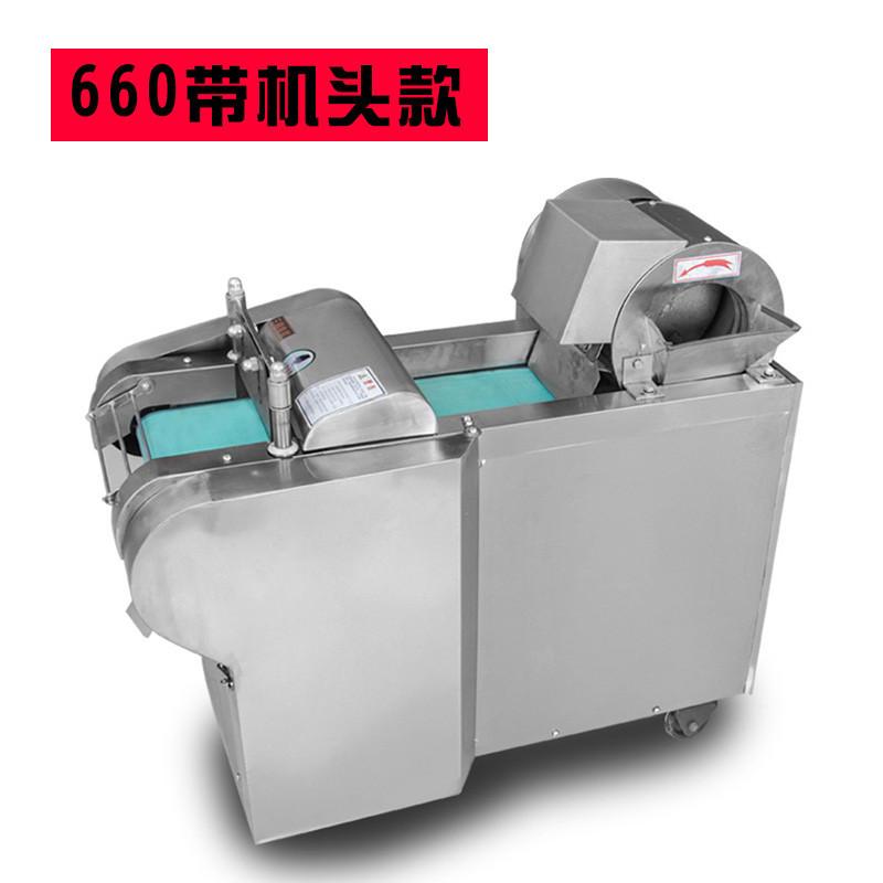纳丽雅 电动切菜机商用多功能切菜器全自动切菜机
