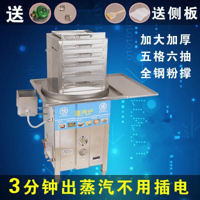 腸粉機煤氣商用抽屜式節能家用腸粉爐蒸粉機腸粉撐 兩抽一份五層30*34