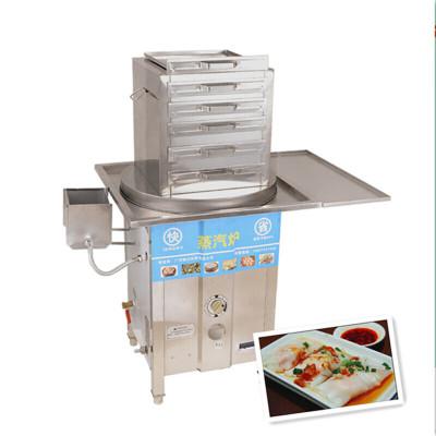 納麗雅腸粉機商用煤氣用抽屜式節能家用腸粉爐