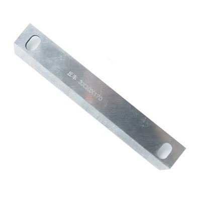 納麗雅 家用商用切片機專用刀片 刀片一個