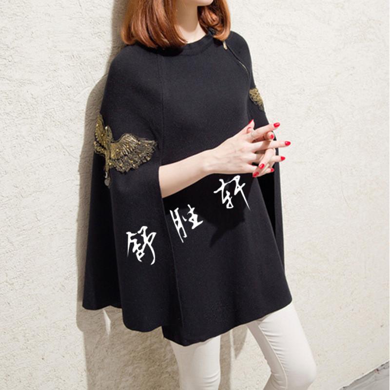 2017秋装新款女韩版宽松套头披肩斗篷针织衫刺绣钉珠蝙蝠袖毛衣