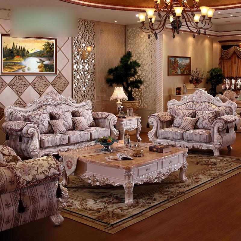 淮木(huaimu) 欧式沙发组合高档贵妃实木雕花布艺沙发图片