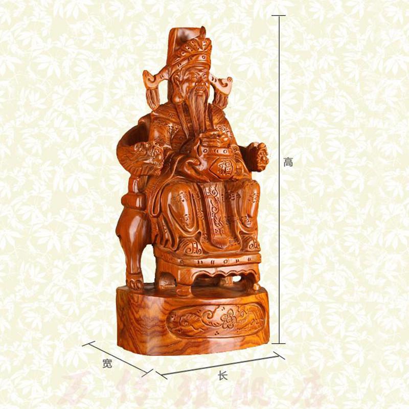彩丽馆礼品之家木雕财神爷摆件红木坐式文财神爷佛像实木雕刻工艺品