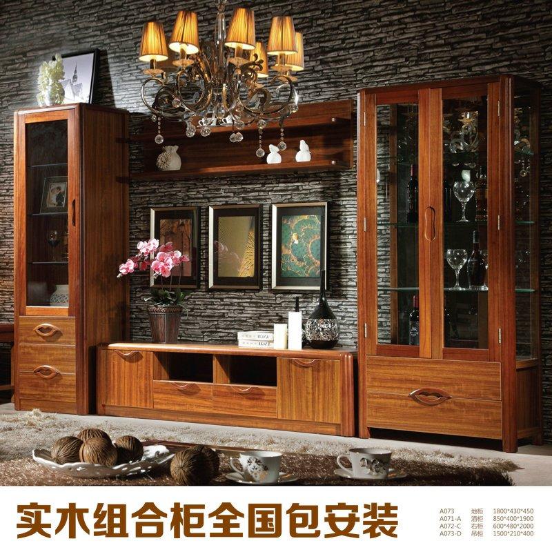千住明现代新中式实木电视柜茶几组合客厅背景墙柜酒柜地柜组合柜包