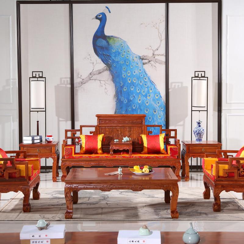 千住明实木沙发 南榆木中式仿古家具 客厅组合 仿红木