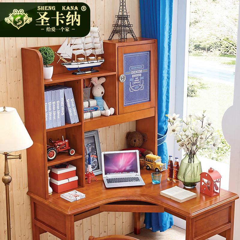 千住明圣卡纳 美式转角书桌全实木 书架书柜写字台 英伦书桌组合电脑图片