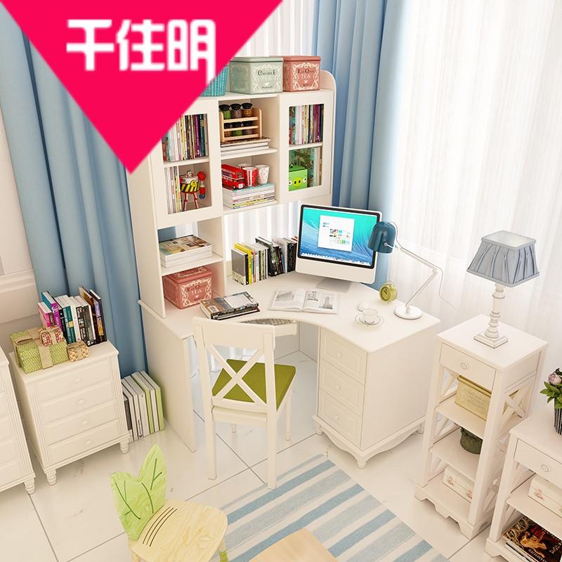 千住明卧室简约现代儿童电脑桌转角书柜书桌组合柜书架实木家用