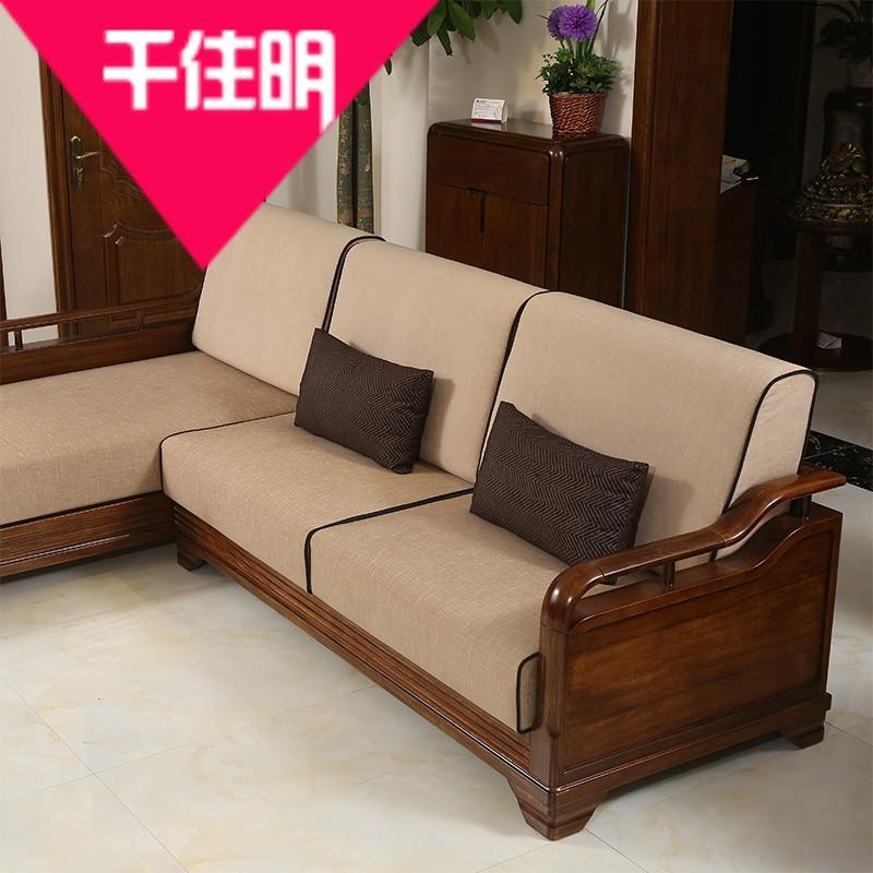 千住明木质贵妃转角胡桃木沙发现代中式实木沙发 新中式家具