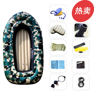 浴佳美 橡皮艇加厚充氣船沖鋒舟雙人皮劃艇2人