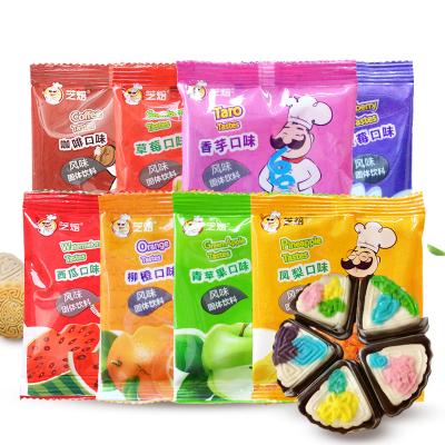 芝焙果味粉 果味沖飲 奶茶調味調色粉彩色冰皮月餅原料烘焙食用色素 袋裝 20g 草莓味