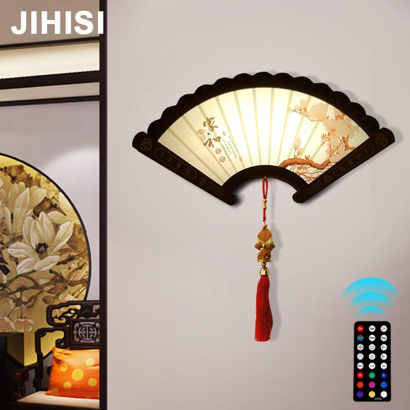 新中式壁灯创意 调光调色 遥控床头过道灯 古典中国风扇形壁灯