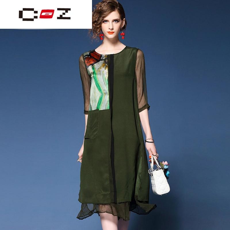CZ潮流品牌2017春季新款中袖拼接优雅高档真