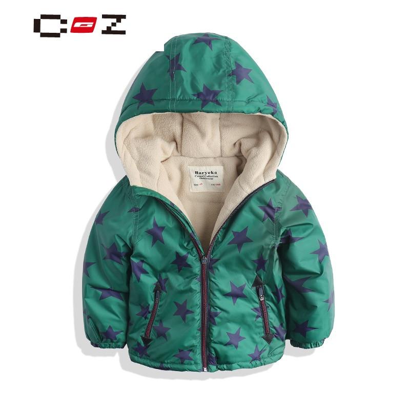 品牌宝宝冬装 中大童秋冬季加厚上衣 儿童棉衣棉袄 童装男童外套棉服