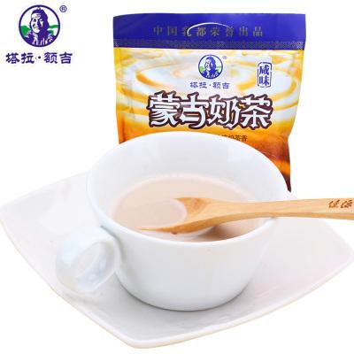 塔拉額吉 咸味奶茶400g 內蒙古奶茶粉酥油奶茶特產原味袋裝