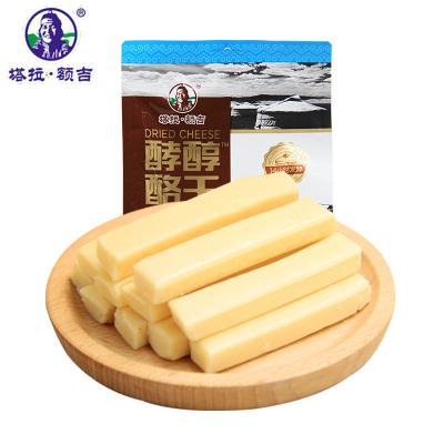 塔拉額吉酵醇酪干150g酸奶疙瘩手工內蒙古奶酪條奶豆腐老奶酥兒童
