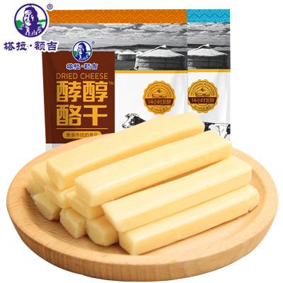 塔拉额吉酵醇酪干150g冰淇淋味疙瘩手工内蒙古奶酪条奶豆腐老奶酥儿童