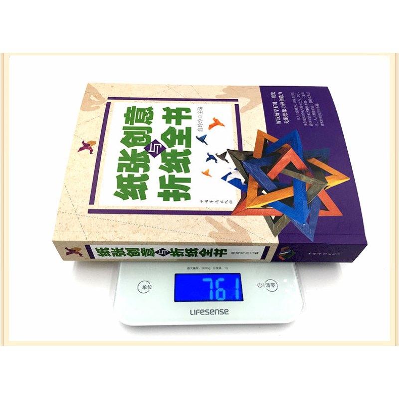 纸张创意与折纸全书(彩图版全解)折纸大全集 儿童折纸书学习折纸大全