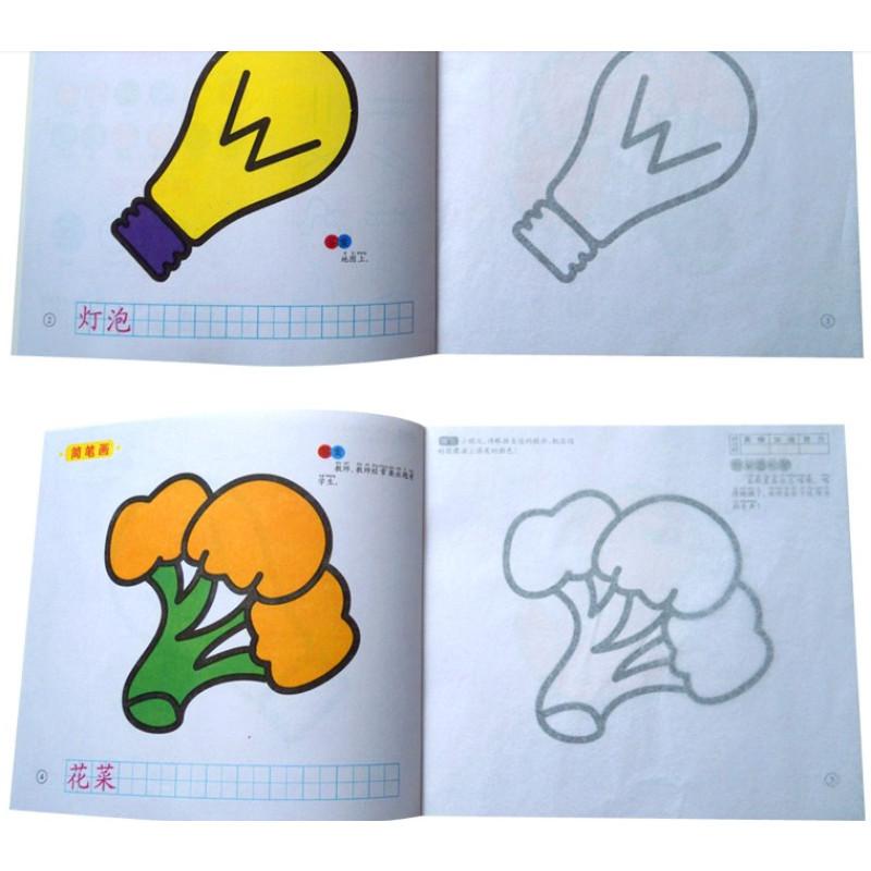 一二三笔画涂鸦书涂色本2-3-4-6岁幼儿绘图学画益智启蒙早教书 幼儿园