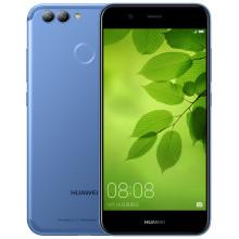 huawei/华为 nova2 plus 4gb+128gb 极光蓝 移动联通电信全网通4g手机