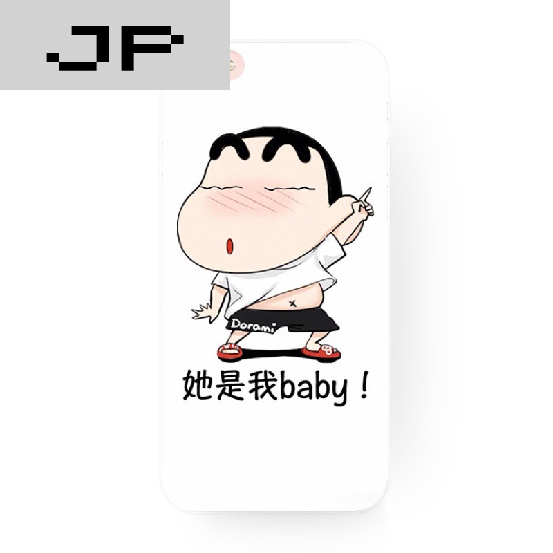 jp潮流品牌日本卡通可爱蜡笔小新 苹果6s iphone7 6plus5s原创手机壳