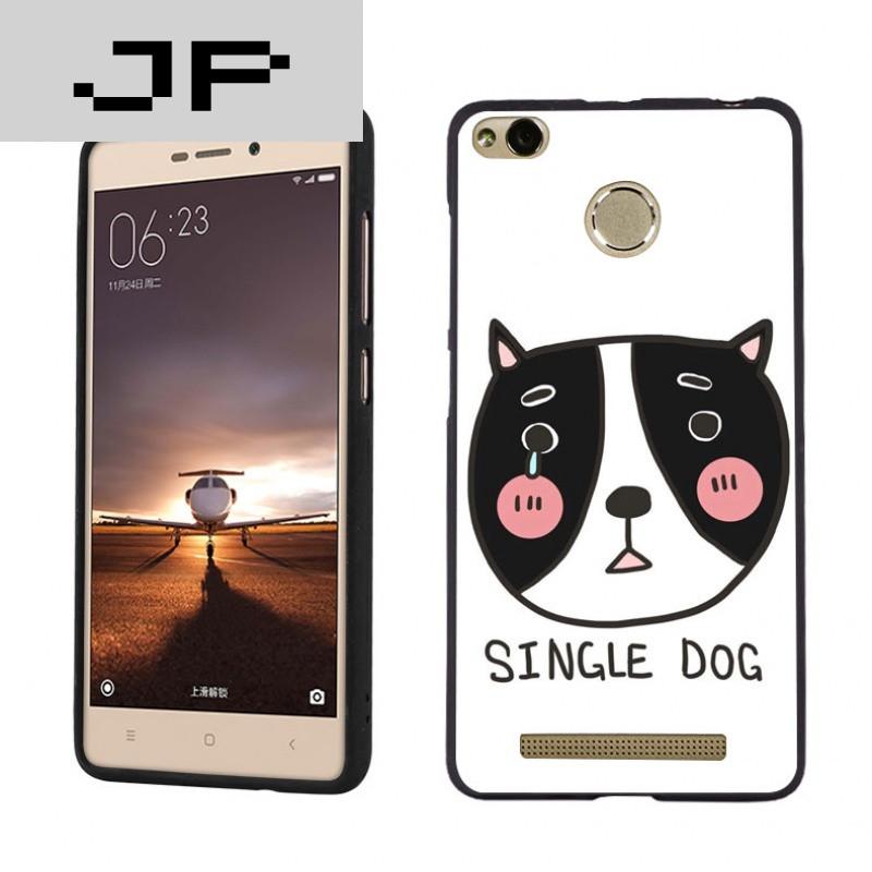 jp潮流品牌 可爱呆萌狗红米3s手机壳红米note3卡通个性潮流硅胶保护套
