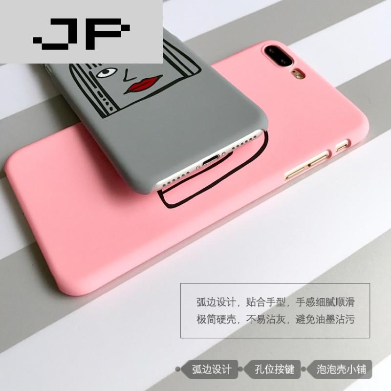 jp潮流品牌欧美ins简约表情iphone7手机壳7plus/6plus