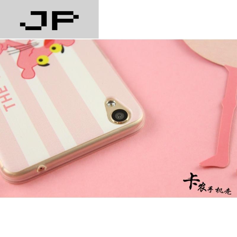 jp潮流品牌ins网红同款粉红顽皮豹oppo r9手机壳 可爱