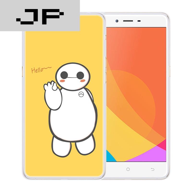 jp潮流品牌 朵唯l5plus手机壳手机套doov l5plus彩绘软壳5.