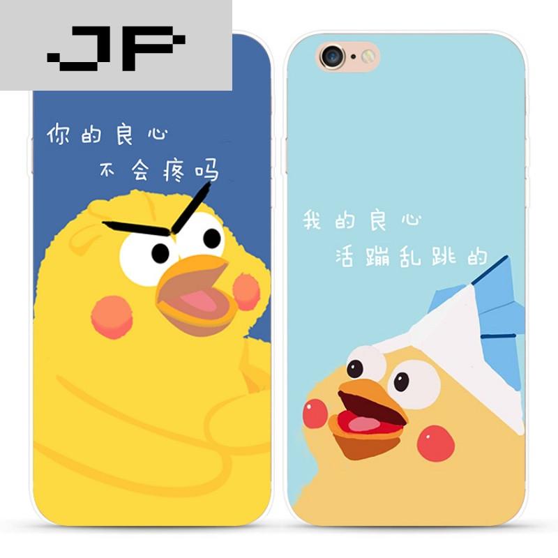 jp潮流品牌卡通可爱鹦鹉兄弟苹果iphone7 6s plus 5s手机壳硅胶全包软
