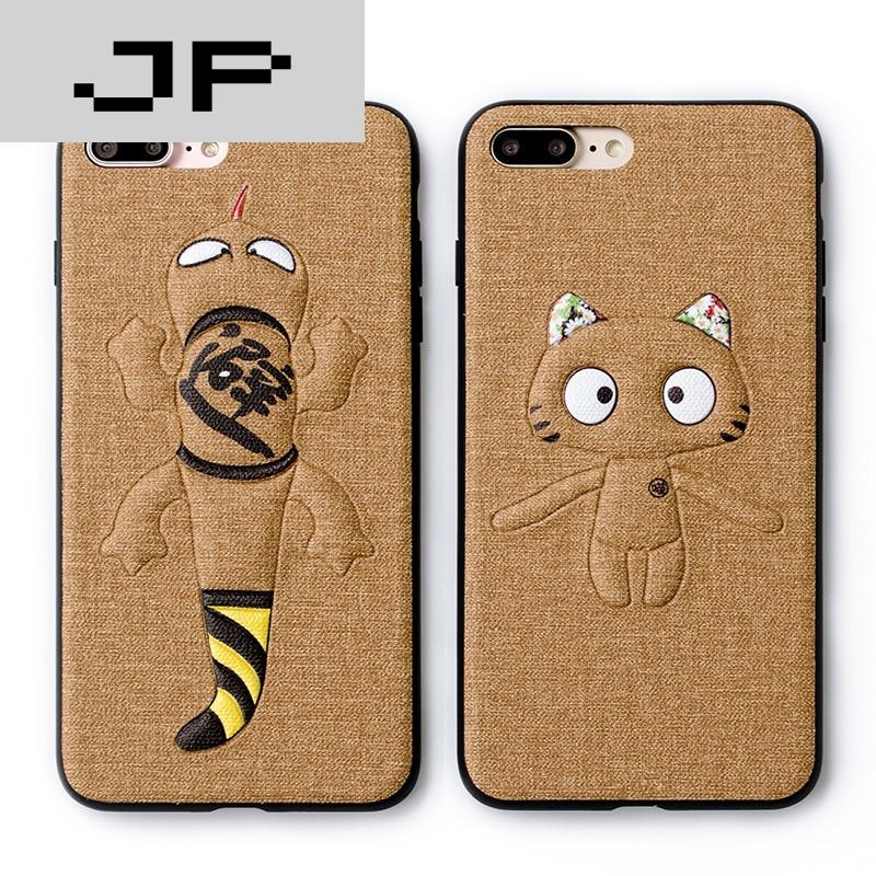 jp潮流品牌壁虎小猫iphone6手机壳可爱卡通苹果6s外壳