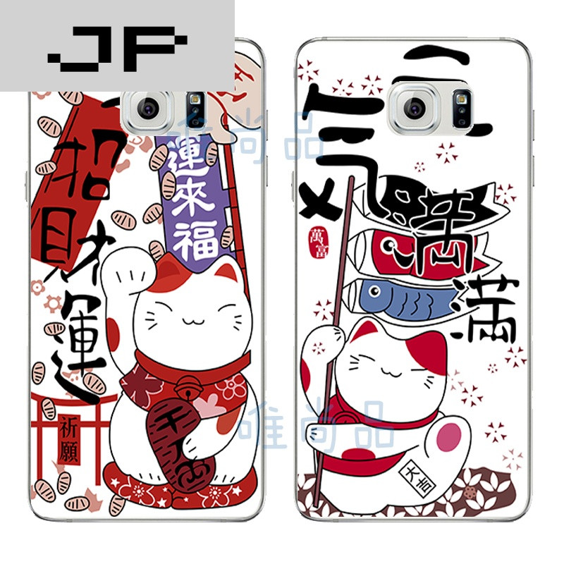 jp潮流品牌三星note3/4/5手机壳c7保护套新款和风招财猫个性创意软壳