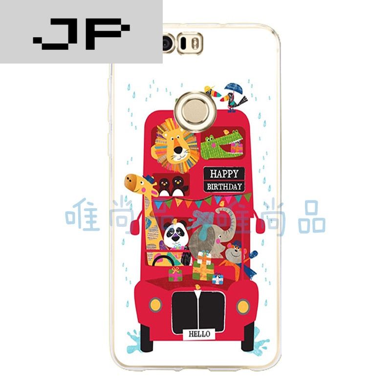 jp潮流品牌华为p9/plus/g9青春版手机壳荣耀8手机套原