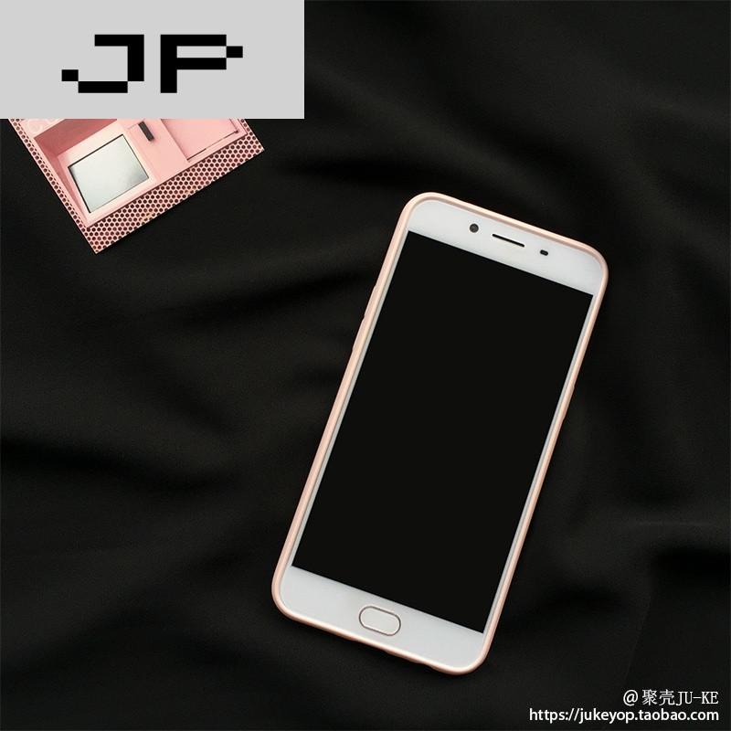 jp潮流品牌可爱卡通小猪vivox7手机壳女款x7plus软壳创意超薄硅胶防摔