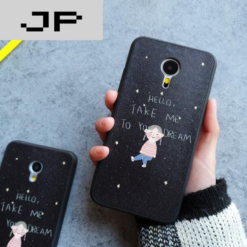 jp潮流品牌魅族mx6/5手机壳简约可爱女孩魅蓝note2/3保护套全包pro6/5
