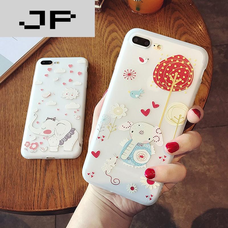 jp潮流品牌可爱小象iphone76s手机壳夏天小清新苹果7plus磨砂浮雕软壳