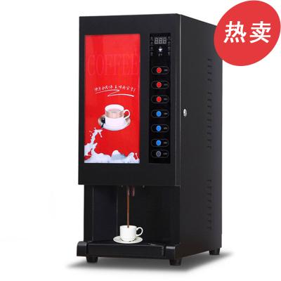 納麗雅 冷熱雙溫咖啡機商用全自動飲料機速溶咖啡奶茶一體機