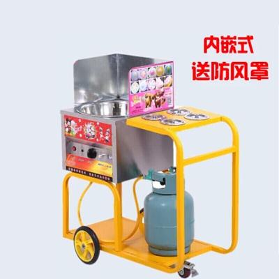 纳丽雅棉花糖机商用儿童全自动棉花糖机器电动燃气花式自制棉花糖机