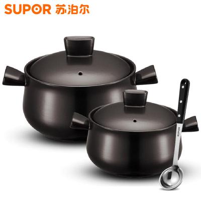 苏泊尔/SUPOR 汤锅新陶养生煲浅汤煲套装T1346Q煲汤锅 炖汤锅砂锅陶瓷煲