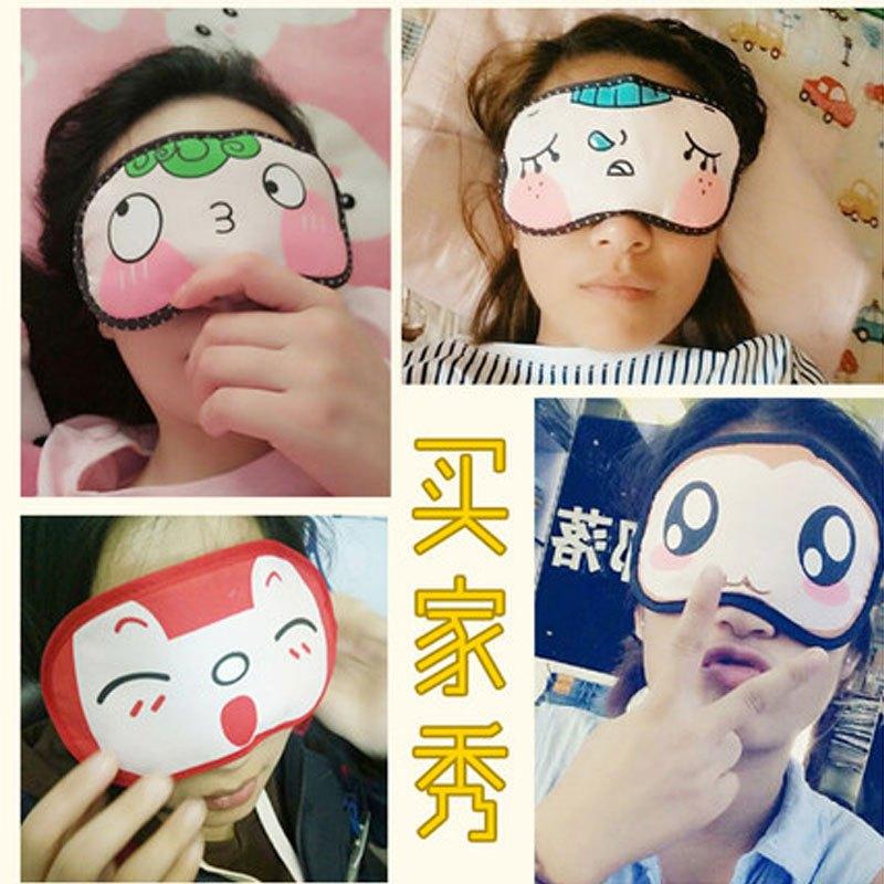 夏季可爱表情睡眠眼罩卡通创意遮光舒适透气女冰袋冷热敷冰敷睡觉眼罩