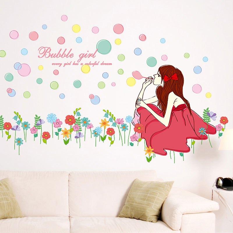 简约现代小清新文艺风吹泡泡女孩墙贴画卧室床头背景寝室装饰宿舍墙壁