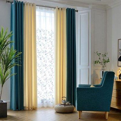 纯色现代加厚拼接窗帘简约卧室客厅纯色全遮光亚麻布料家居家用纺织