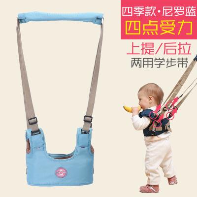 Amyoung 嬰兒學步帶提籃式透氣兩用寶寶學步帶后拉式學行帶滌棉承重25kg 四季款 透氣款可選