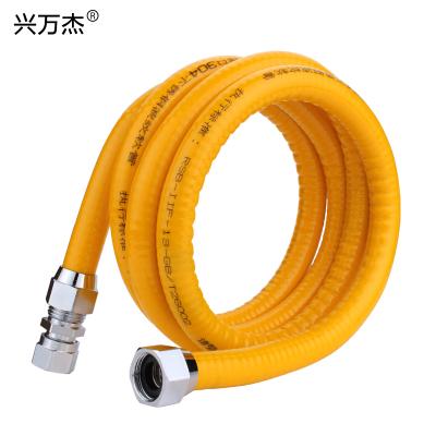 興萬杰 304不銹鋼燃氣管天然氣煤氣管燃氣灶熱水器波紋管軟管液化氣管可彎曲帶保險可埋墻配件
