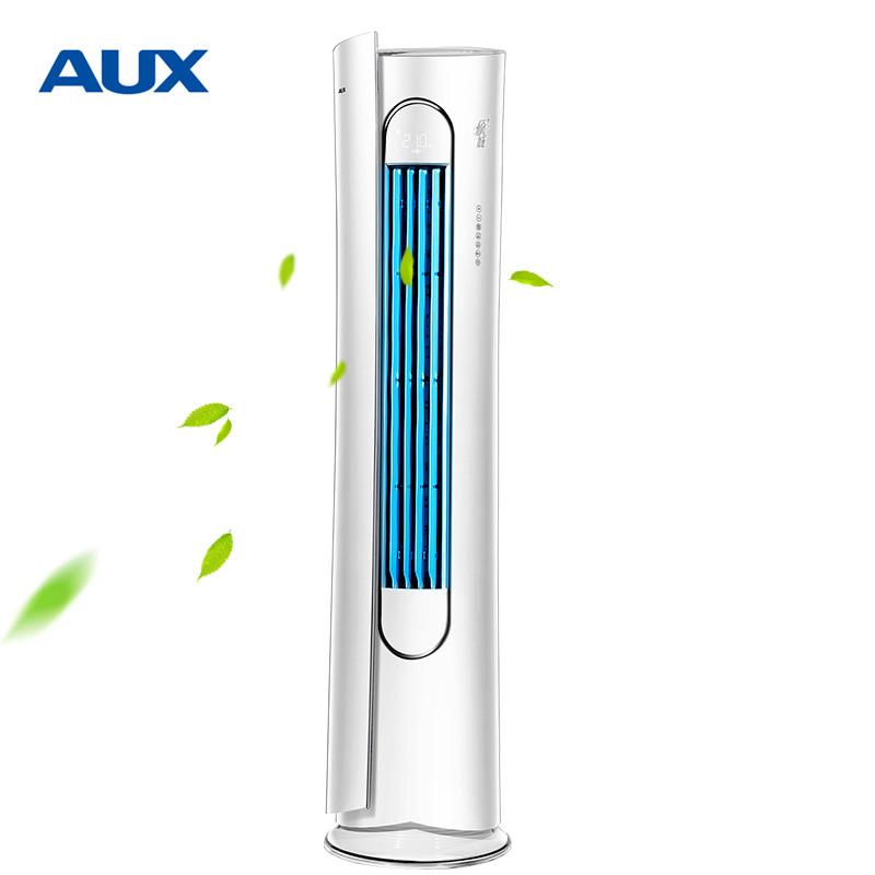 奥克斯(aux) 倾城系列 变频冷暖 一级能效 智能 圆柱空调柜机 大3匹kf