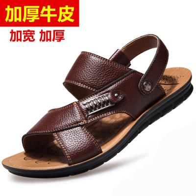 臻依缘 夏季新款男士沙滩鞋凉鞋透气防滑凉拖鞋沙滩鞋青年休闲男鞋