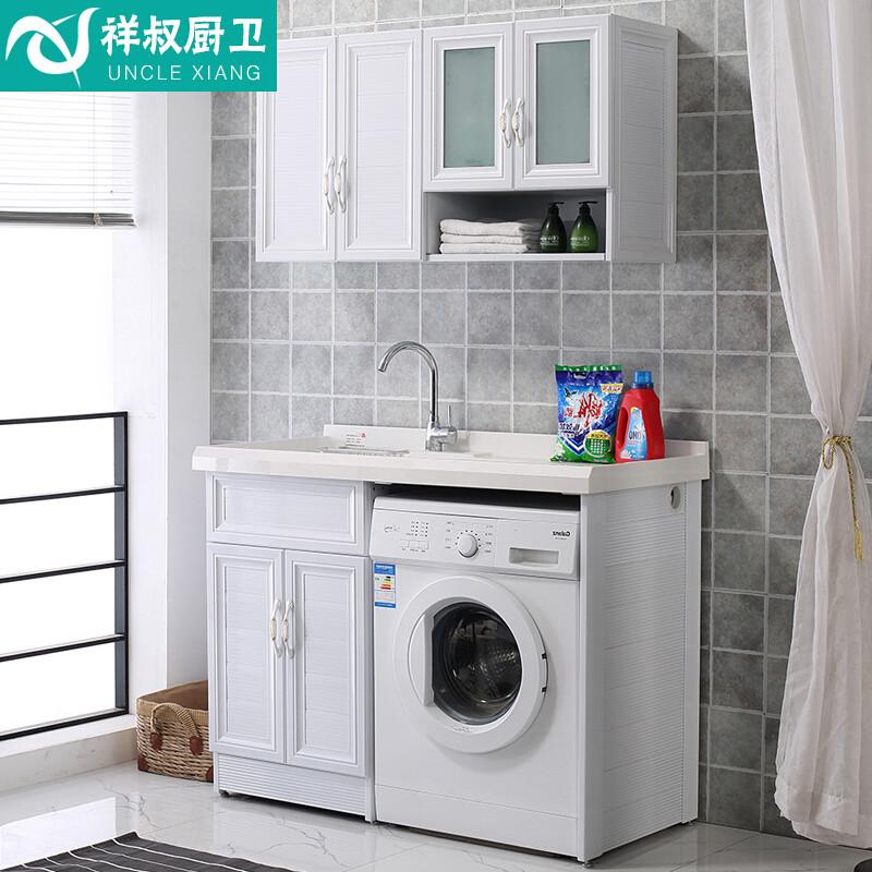 祥叔洗衣柜太空铝吊柜组合套装洗衣机柜卫浴柜阳台浴室柜