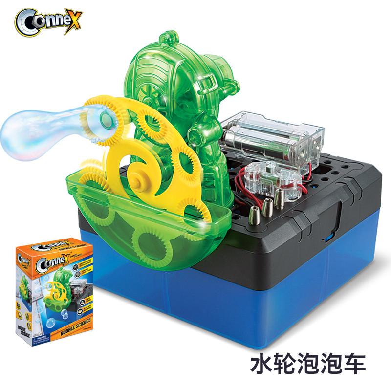 科技小制作小学生科普diy益智学习手工小发明材料拼装玩具水轮泡沫车