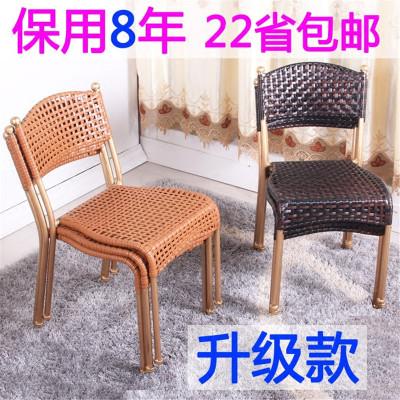 天惠子 藤椅小藤椅子可重叠家用客厅配茶几靠背椅儿童轻便换凳铁艺休闲椅
