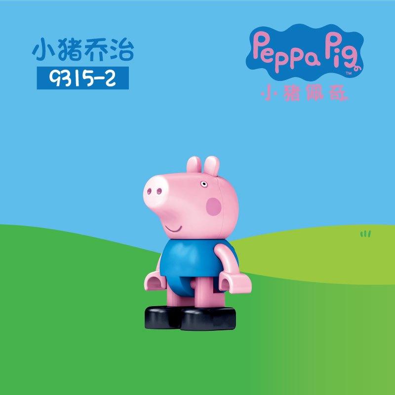 【大颗粒公仔】邦宝益智儿童玩具拼插积木小猪佩奇系列公仔9315-1佩奇