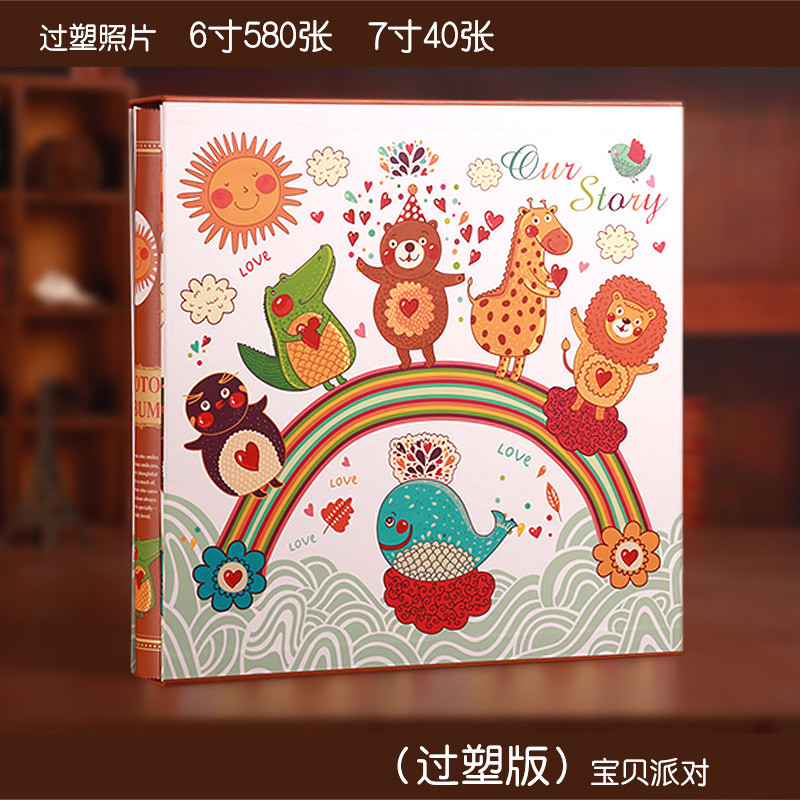 插页式相册家庭照片影集卡通创意宝宝成长纪念册结婚礼品-宝贝派对图片